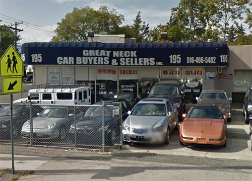 great neck car buyers sellers inc nyc usa city yellow pages. Black Bedroom Furniture Sets. Home Design Ideas
